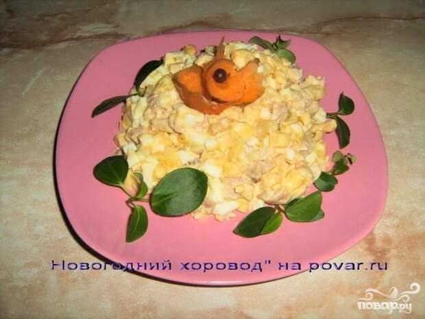 Новогодний салат Курица с ананасом