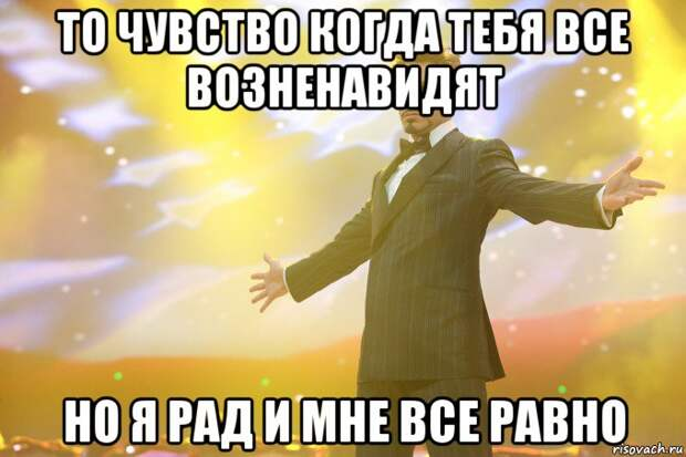 5402287_tonistark_60892541_big_ (679x453, 61Kb)