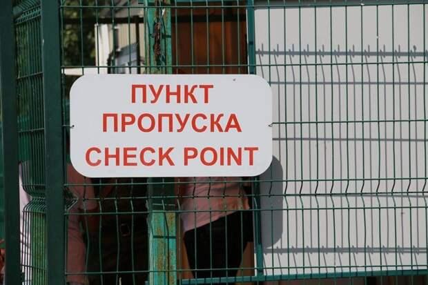 Как попасть в Крым из Украины: Новые санитарные правила при въезде на полуостров