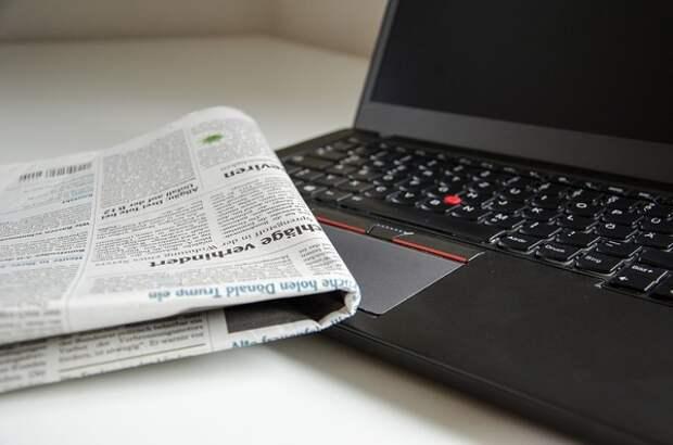 Законопроект о наказании за недостоверную информацию принят в первом чтении