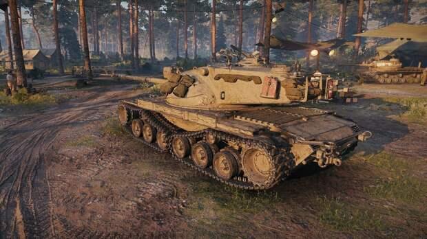 Лучший выбор танка в награду за «Боевой пропуск»
