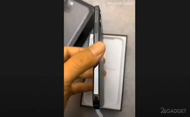 Показано новое видео с дизайном смартфона iPhone 12