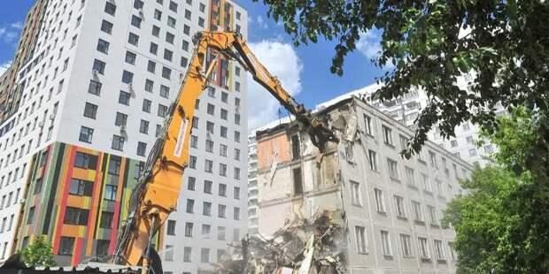 При ликвидации домов по программе реновации используют технологию «умного сноса»