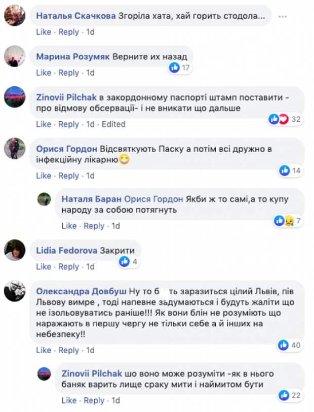 «Заразится весь Львов»: украинцы не захотели пускать заробитчан из Евросоюза на Украину