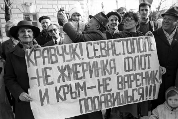 Севастопольцы боролись за свой город и флот, как могли.  / ТАСС