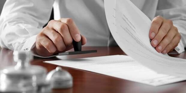 В Головинском начался прием предложений по изменениям в Устав муниципального округа