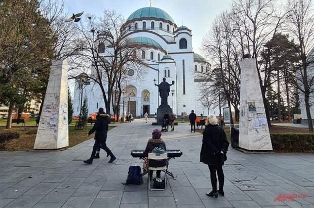Храм святого Саввы в Белграде, заложенный еще в 1986 г.