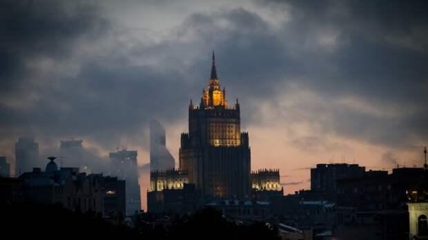 МИД РФ резко ответил на очередные антироссийские санкции Украины
