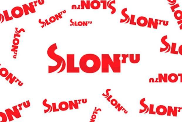 Сайт Slon.ru сменит главного редактора