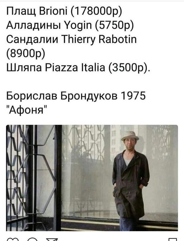 Во времена СССР за хоккей мы были спокойны...