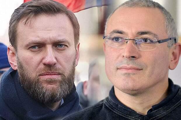 Алексей Навальный лишился поддержки Ходорковского