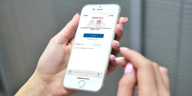 Более 90% связанных с имуществом госуслуг в Москве получено онлайн. Фото: mos.ru