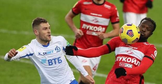 «Спартак» - «Динамо»: ничья - 1:1