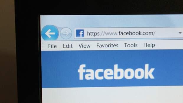 Администрация Facebook подала жалобу на решение суда о штрафе в 26 миллионов рублей