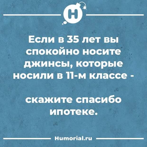 Юмор из интернета 458