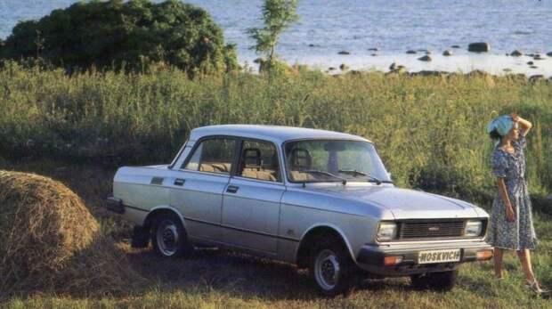Москвич-2140 Люкс. Самый дорогой рестайлинг авто, автомобили, азлк, олдтаймер, ретро авто, советские автомобили