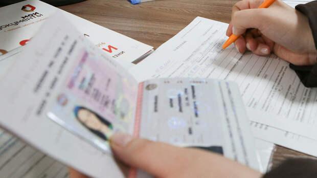 Российское приложение для предъявления документов заработает в июне