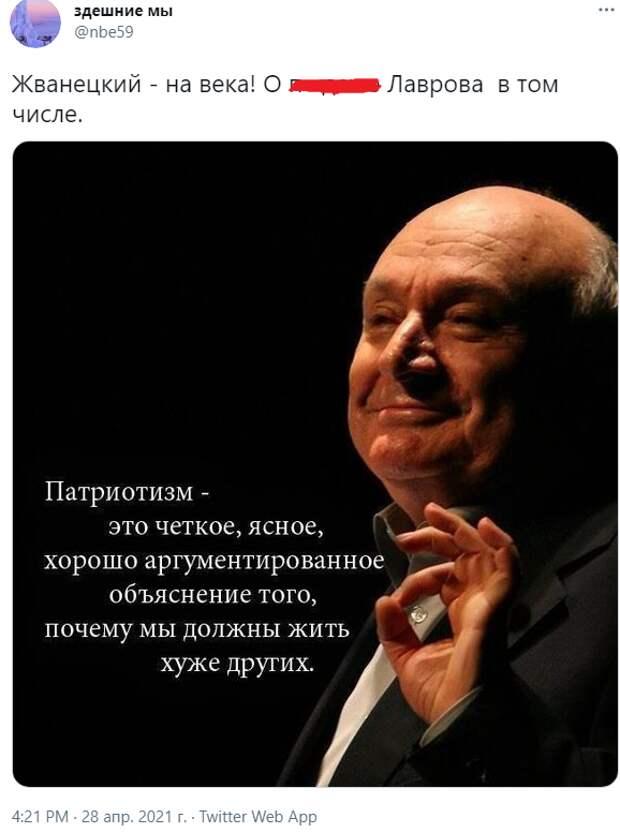 «Жрать скоро будет нечего»: в соцсетях комментируют слова Лаврова про то, что стремление к благополучию— идеал либералов, а для русских главное— «национальная гордость»