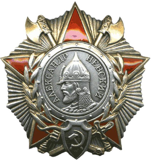 Орден Александра Невского CCCP.