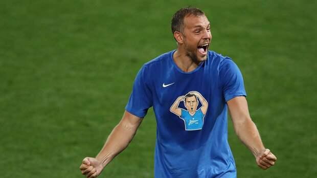Дзюба признан лучшим футболистом сентября в РПЛ