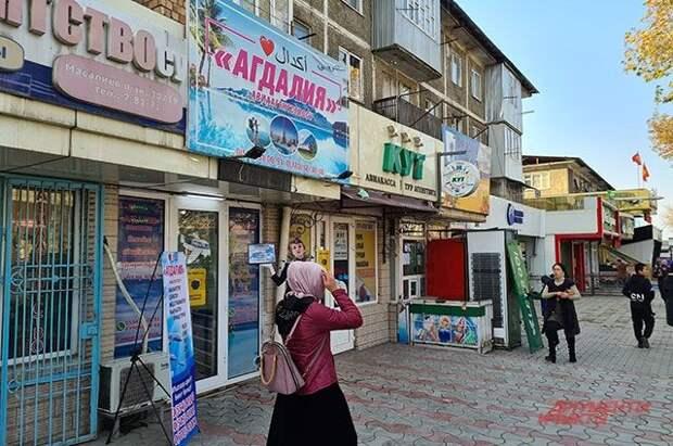 На территории трех сельских округов Киргизии введен режим ЧП