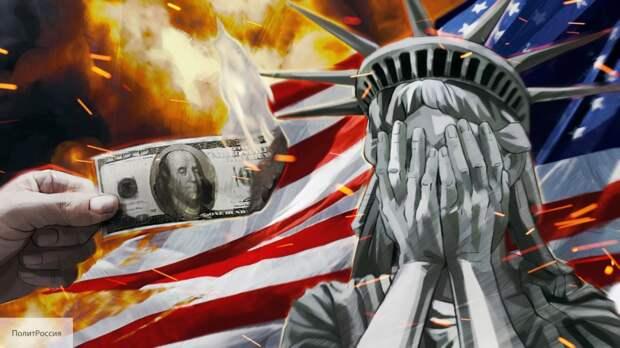 Американский политолог объяснил, как Россия может лишить США «монополии на богатство»