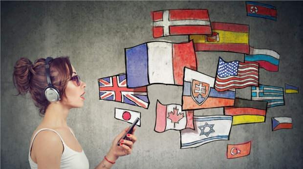 Как совмещать путешествия с изучением иностранных языков