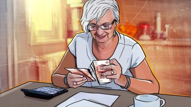 Повышение пенсии ожидает в октябре работавших на Крайнем Севере россиян