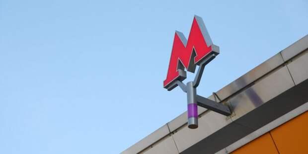 После 2025 года в Молжаниновском может появиться метро