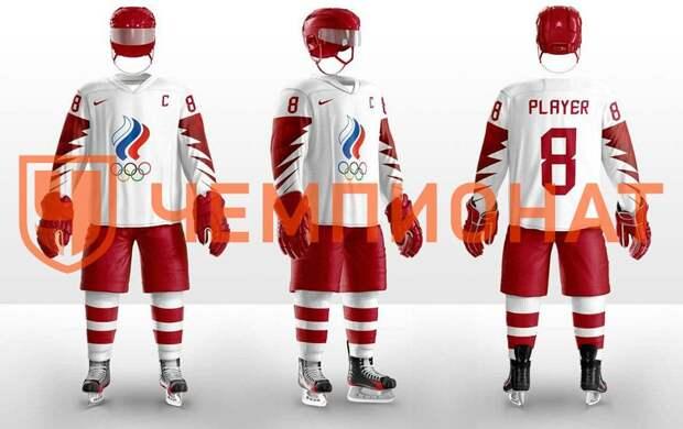 Опубликован дизайн образцов формы сборной России на чемпионат мира — 2021