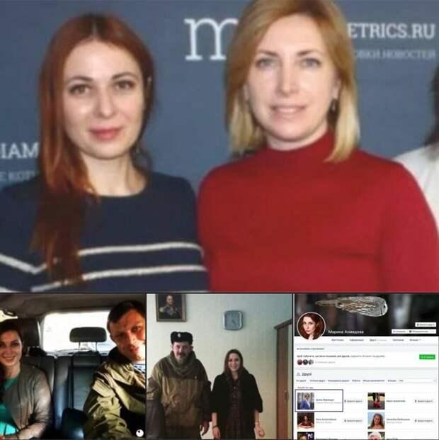 Украинцы припомнили Верещук поездку в Россию в разгар войны в Донбассе