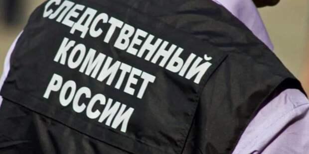 СК РФ заочно предъявил экс-депутату Рады обвинение