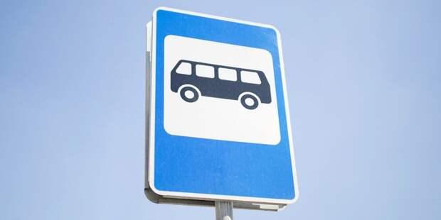 На Поречной восстановили указатель с маршрутами автобусов
