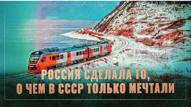 Россия сделала то, о чем в СССР только мечтали: Сахалин избавился от японского наследия