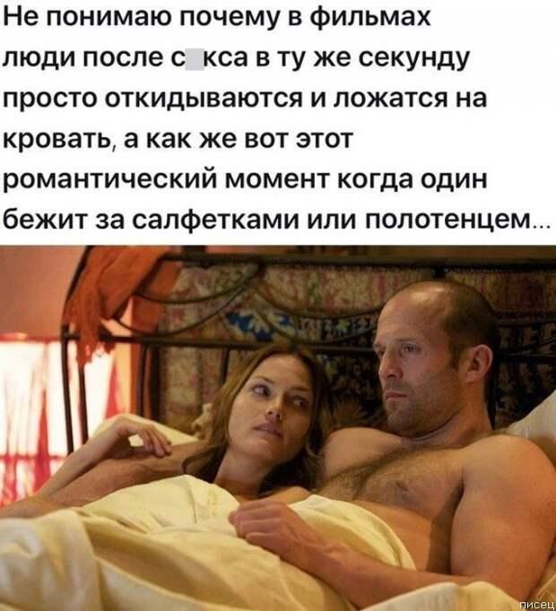 Приколюхи про отношения мужчин и женщин