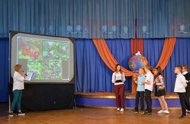 В Севастополе отметили праздник тех, кто любит путешествовать (ФОТО)