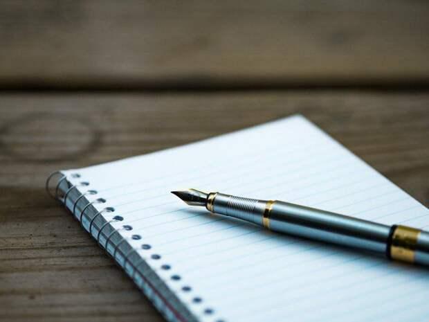 Встреча/ Фото pixabay.com