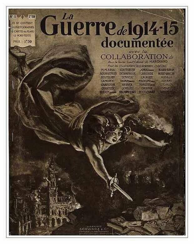 Первая мировая война на страницах французского журнала La Guerre Documentee