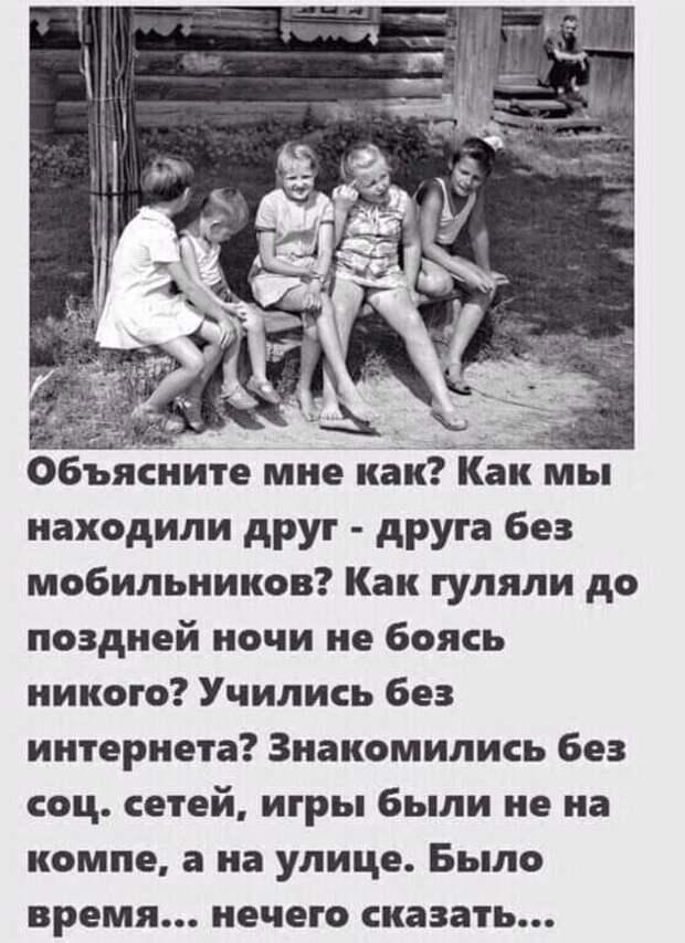 — Однажды известный русский исследователь Пржевальский встретил лошадь...
