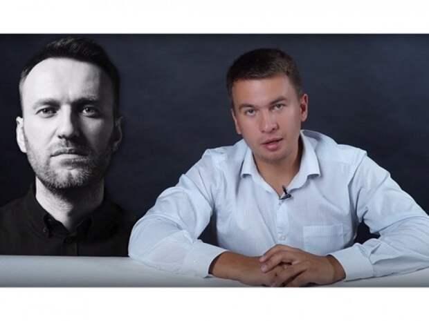 Стыдно выходить на улицы за скандалиста Навального: юрист Илья Ремесло об акции 14 февраля