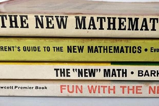 В школах Вирджинии запретили углубленное изучение математики