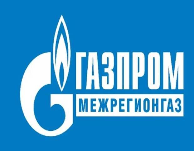 """Просроченная задолженность за поставки """"Газпрома"""" в РФ в 2020 году выросла на 2,4%"""