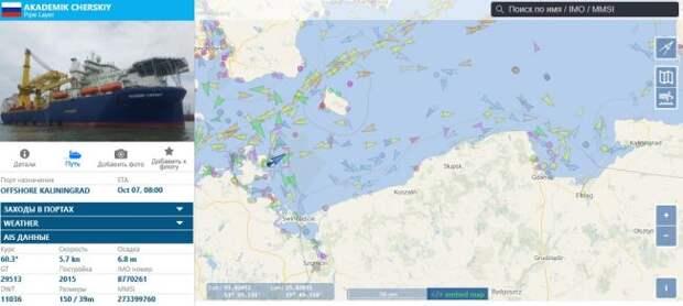 Трубоукладчик «Северного потока— 2» решил сходить кКалининграду