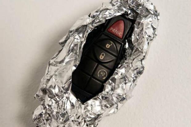 Ключ от машины в фольге: простая хитрость от угона