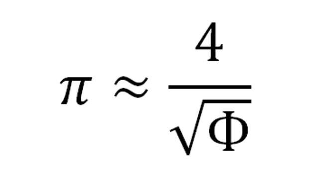 """Если бы здесь был знак равенства, это помогло бы решением задачи о """"квадратуре круга"""""""