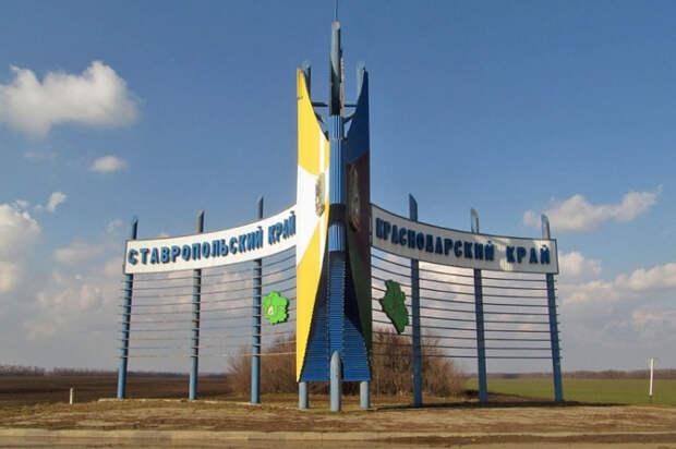 На границе Кубани и Ставрополья поставили спецпосты из-за коронавируса