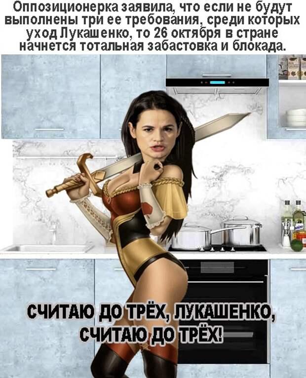Битва за Белоруссию — кукловоды «протестов» идут ва-банк