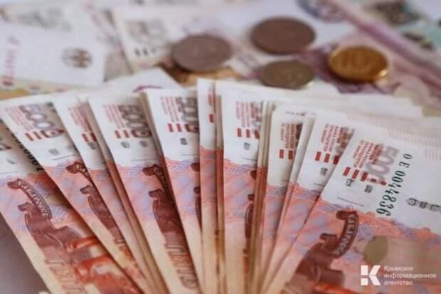 В Симферополе женщина пыталась получить миллионный кредит по поддельным документам