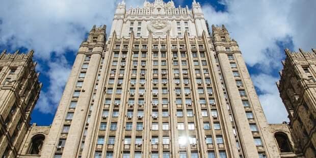 Россия высылает несколько иностранных дипломатов