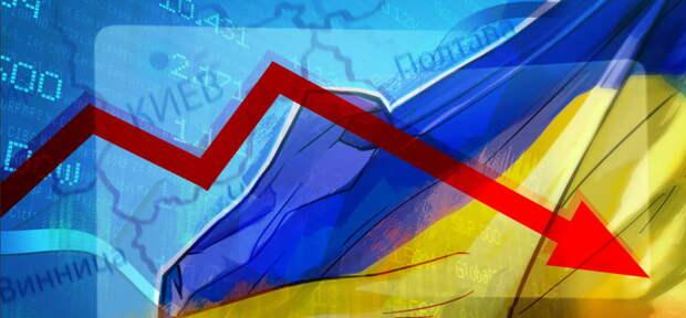 Украину приблизили к экономической катастрофе
